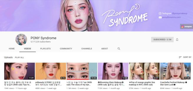 AwesomeScreenshot-PONY-Syndrome-YouTube-2019-07-07-14-07-28